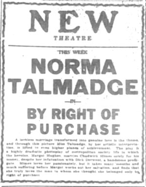 Ad for the New theatre, Baltimore  1917