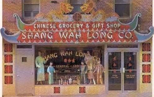 Shang Wah Long Co Baltimore